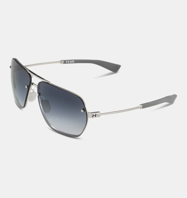 Under Armour I Cheap vs. Expensive Sunglasses: Is it Worth it to Spend More or OK to Spend Less?
